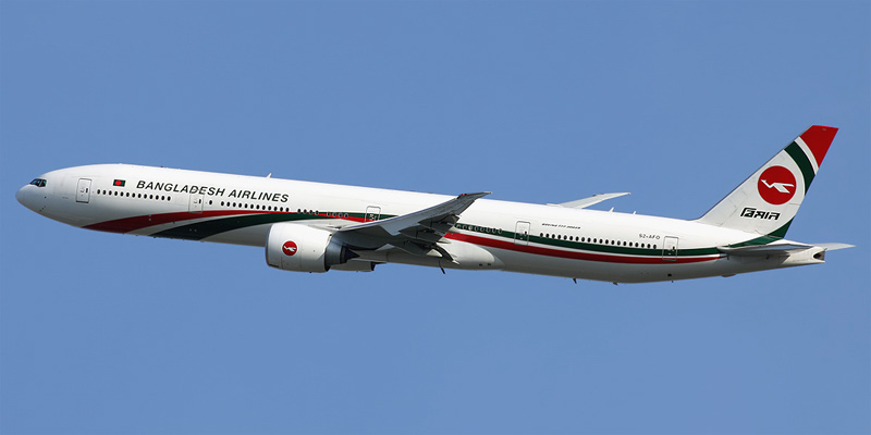 Biman Bangladesh Airlines. Airline code, web site, phone, reviews and  opinions.